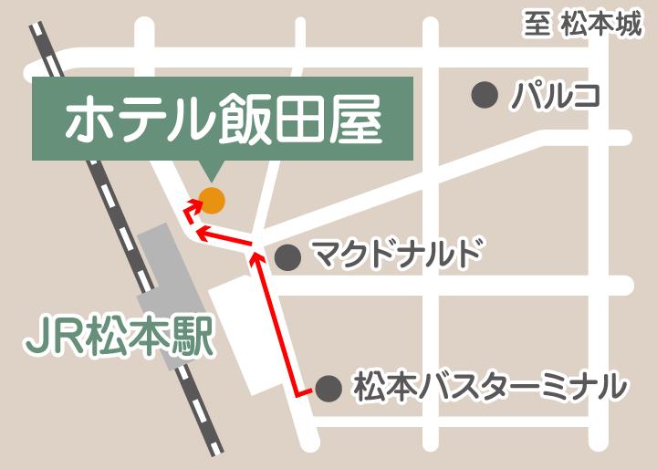松本駅から飯田山での地図。