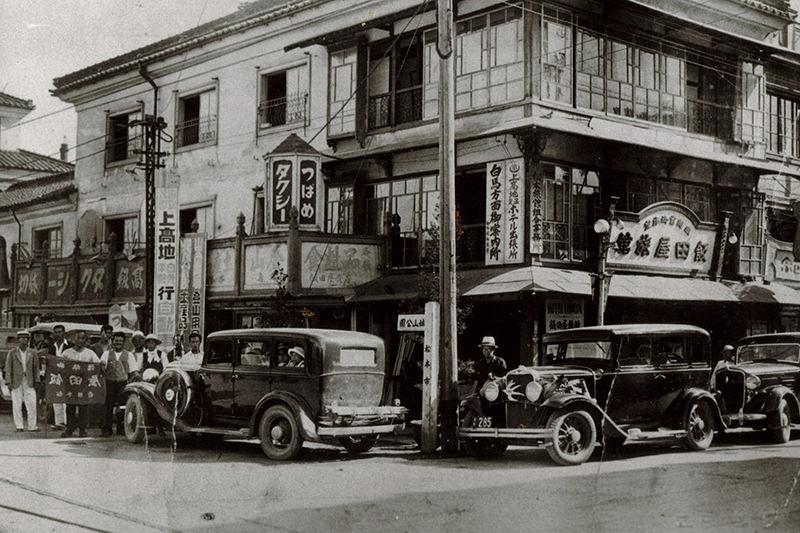 大正時代の飯田屋旅館